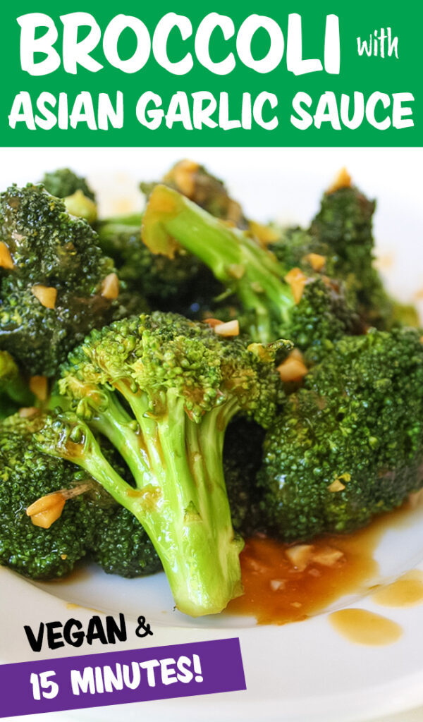 Vegan broccoli with garlic sauce on a plate